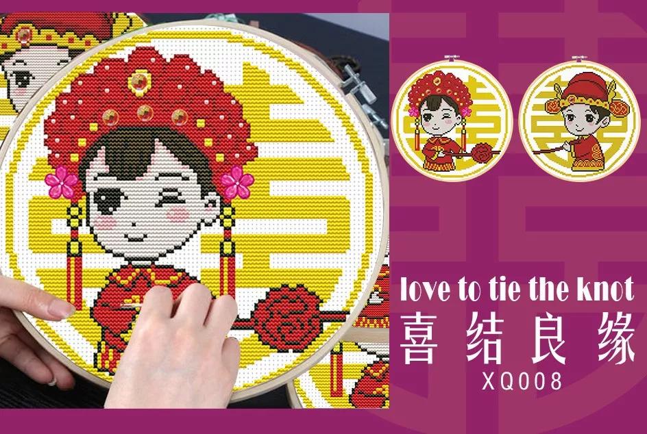 绣中国圆·十字绣 做一个温文尔雅的女子